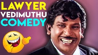 London Movie (2005) - Full Vadivelu Comedy Scenes | Lawyer Vedimuthu Comedy