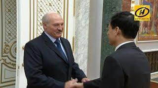Александр Лукашенко встретился с Сяо Яцином