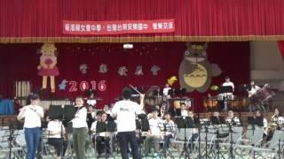07-閃耀的長笛-香港中國婦女會中學管樂團