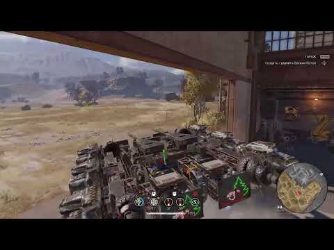CROSSOUT- Japanese Servers