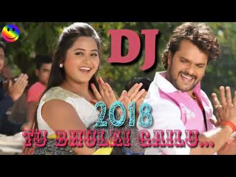 Khesari Lal Piyawa  Se Pahile Hamar Rahlu DJ Remix  Kajal Raghwane