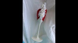 Свадебные бокалы в красно белом цвете своими руками/бокалы для свадьбы мастер класс.