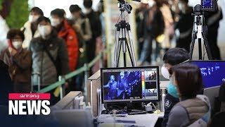 S. Korea toughens quarantine measures at airports; will investigate all 6,000 entrants from China