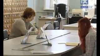 У Бабушкинской библиотеки появился новый директор