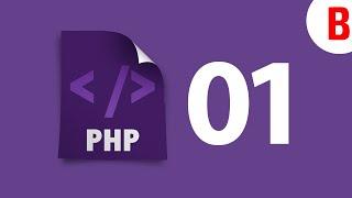 Урок по PHP № 1 - Знакомства с серверным языком программирования, курс по php