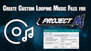 إنشاء مخصص حلقات الموسيقى المسارات المشروع م (الأساسية PM الشعيب البرنامج التعليمي)