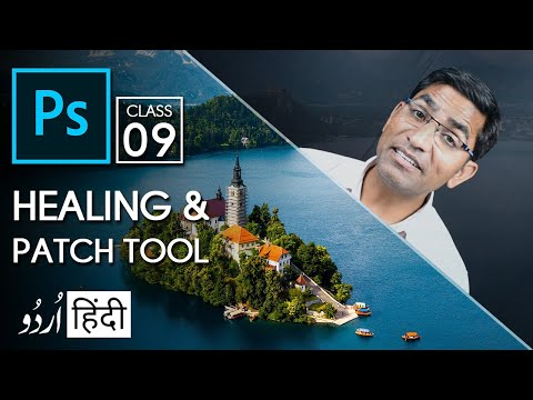 How To Use Healing Brush Tool & Patch Tool In Photoshop In Hindi - Urdu - Class - 9