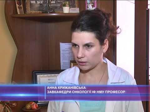 15 програм міжнародних досліджень діють в прикарпатському онкологічному центрі