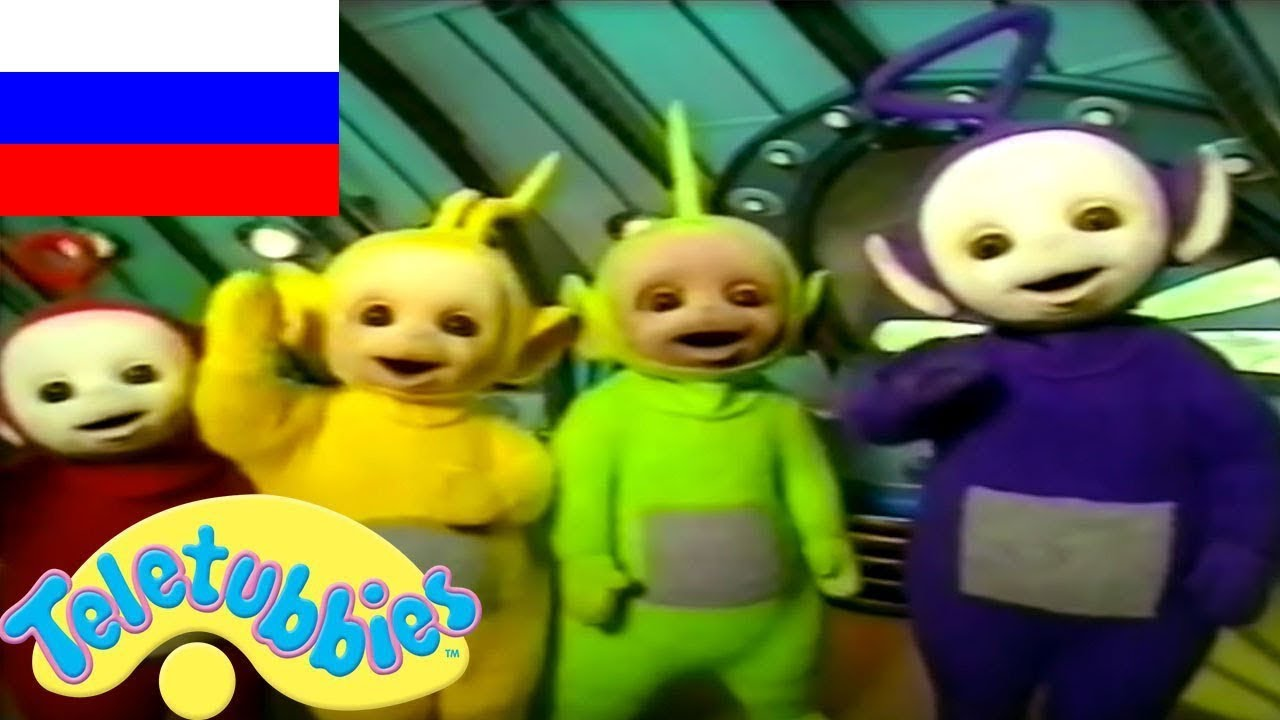 Teletubbies youtube