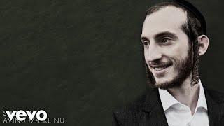 Shulem - Avinu Malkeinu (Lyric Video)
