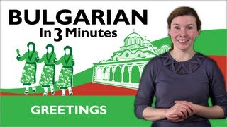 Learn Bulgarian - How to Greet People in Bulgarian