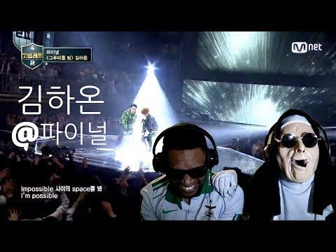 High School Rapper 2 (고등래퍼 2) - 김하온 - 붕붕 (Feat.Sik-K) (Prod.GroovyRoom) @ 파이널   REACTION!