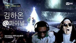 High School Rapper 2 (고등래퍼 2) - 김하온 - 붕붕 (Feat.Sik-K) (Prod.GroovyRoom) @ 파이널 | REACTION!