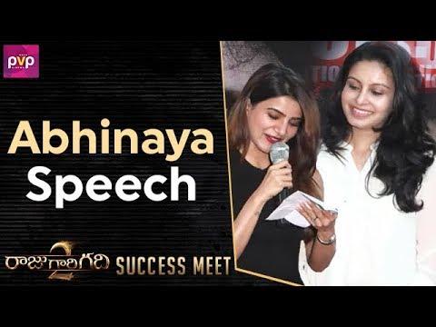 Abhinaya Speech | Raju Gari Gadhi 2 Success Meet | Nagarjuna | Samantha | Thaman S | Ohmkar