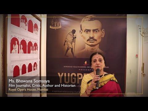 Ms. Bhawana Somaaya, Film Journalist, Critic, Author & Historian | Testimonials | Yugpurush - Play