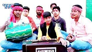 Vishal Singh Vishu का सबसे हिट होली गीत - Budhawa Nanhe Ke Khelar - Bhojpuri Song 2019