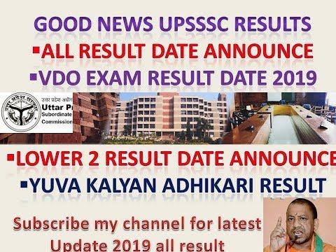 upsssc result VDO RESULT / YUVA KALYAN ADHIKARI RESULT /LOWER 2 RESULT 2019