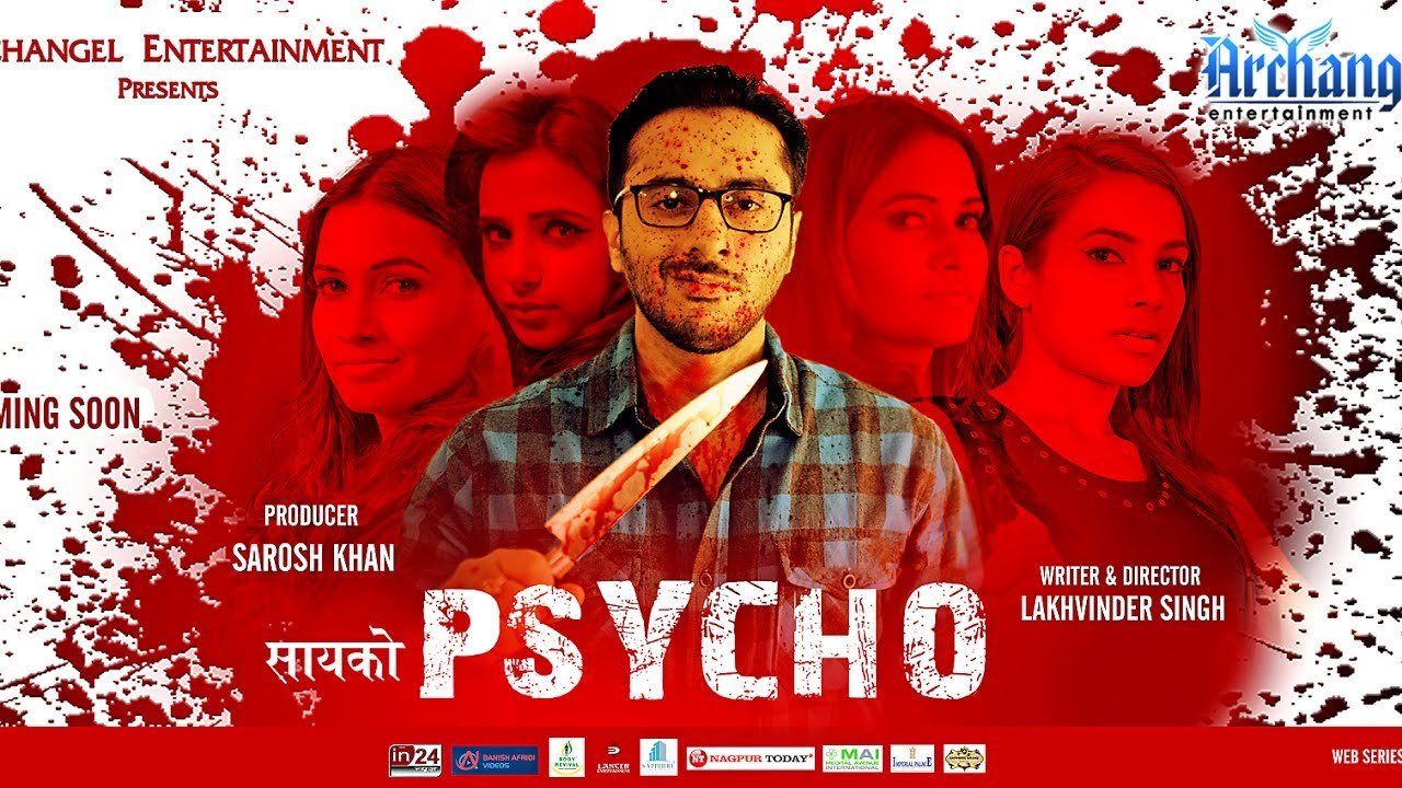 9 Best Hindi Horror/Thriller Web Series You Should Watch Right Away