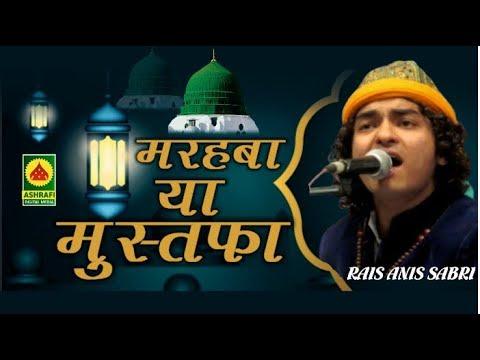Marhaba Ya Mustafa Rais Anis Sabri Qawwal Mokhada Palghar  29 11 2018