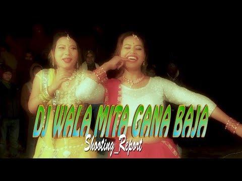 DJ WALA MITA GANA BAJA (MAITHILI SONG)2019 Shooting Report