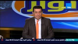 مساء الأنوار - علاء مدكور محلل قناة دبي الرياضية يكشف كواليس فضيحة الغاء مباراة مصر والسنغال