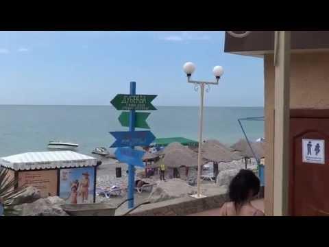Пляжи Дельфин и Свирский, фрагменты улицы Лазарева в Лазаревском. Lazarevskoe SOCHI RUSSIA