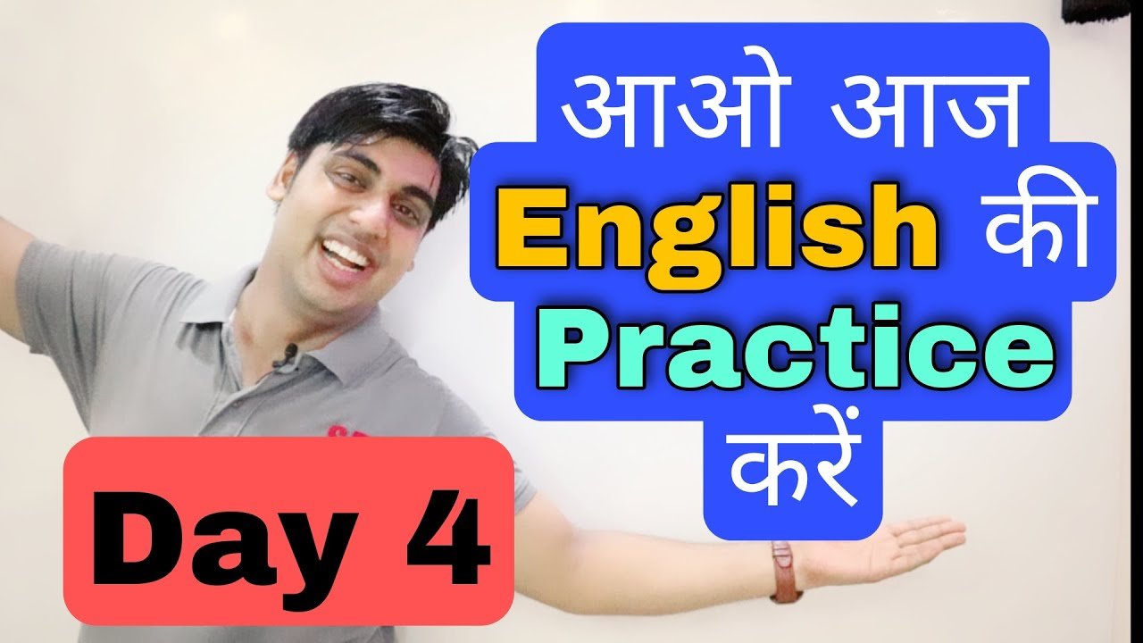 Day 4 | Super Advance English Speaking Course | Learn 0 to Advance English