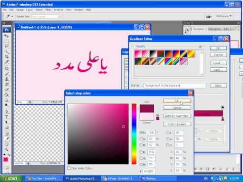 Torrent photoshop cs5 mac torrent