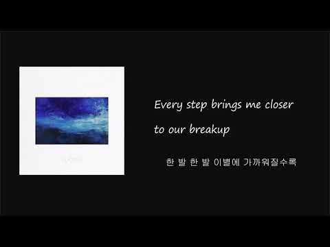 [Eng Sub] AKMU-How Can I Love The Heartbreak, You're The One I Love