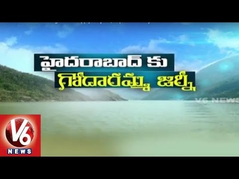 Special Report On Godavari Drinking Water Supply Project | Reporter's Diary | V6 News