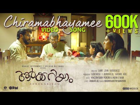 Chiramabhayamee Video Song   Aarkkariyam   Yakzan Gary Pereira   Neha S Nair   Anwar Ali