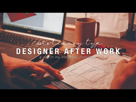 San Francisco Designer Life after work | OT | Cook | Wood Furniture DIY | Night Plant Care | vlog04