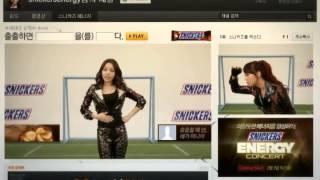 2011 Snickers Digital Campaign Korea