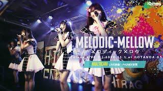 iColony LIVE 7 2020.11.1 @ GOTANDA G5 [ Melodic Mellow -メロディックメロウ- ] □Twitter https://twitter.com/MelodicMellow1 ーーーーーーーーーーーーーーーーー ...
