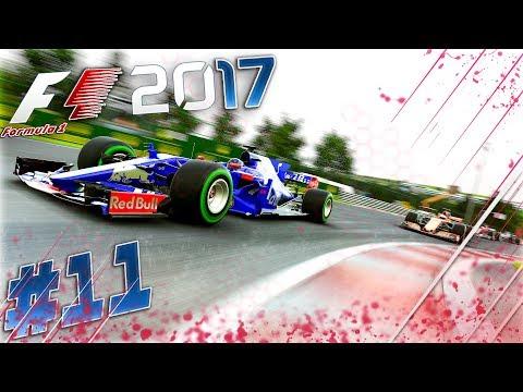 Новости: 1 сентября 2017 - все новости Формулы 1 2017