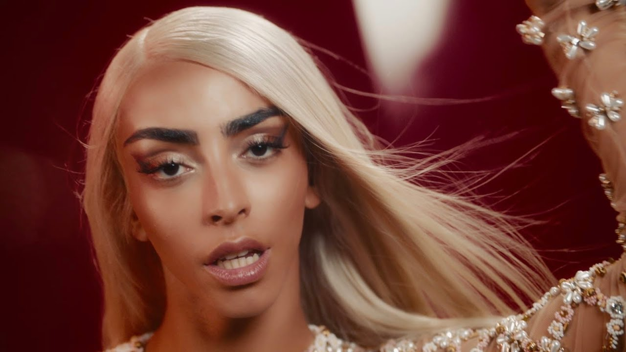 Bilal Hassani - Control (Official Music Video)