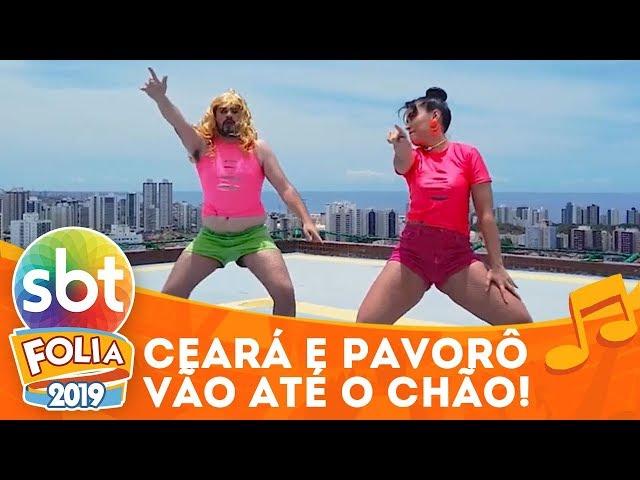 Ceará e Milene Pavorô dançam Abaixa Que é Tiro e arrasam! | SBT Folia 2019