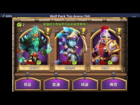 Castle Clash New SHARD Hero Phantom King IN Arena Insane SKILL Must SEE