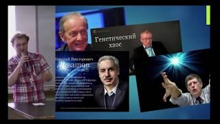 Михаил Задорнов и Виктор Катющик