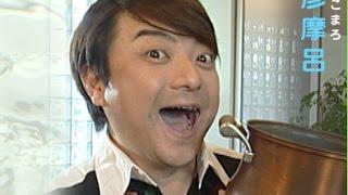 現在の彦麻呂さん 引用元 画像 http://blog.livedoor.jp/kinisoku/archi...