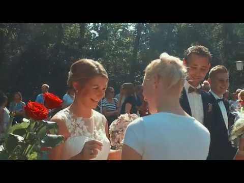 Pia & Kai Hochzeitsvideo | Standesamtliche Trauung HD