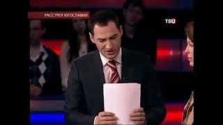 Расстрел Югославии  Право голоса