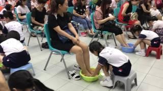Publication Date: 2018-03-08 | Video Title: 基愛小學生命教育活動三年級洗腳活動