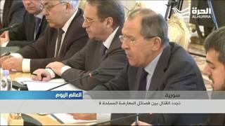 معارك عنيفة في الغوطة الشرقية... وروسيا على استعداد للتعاون مع الولايات المتحدة