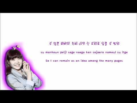 Akdong Musician (AKMU) (악동뮤지션) - 소재 (Idea) (Han/Rom/Eng Lyrics)
