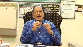 మీది పెద్దగా ఉండాలి అంటే ఈ విధంగా.... డా.సమరం | Dr Samaram Tips