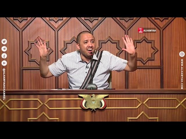 قبة البرلمان   حققوا بفساد الوحدة التنفيذية بأمانة العاصمة   قناة الهوية