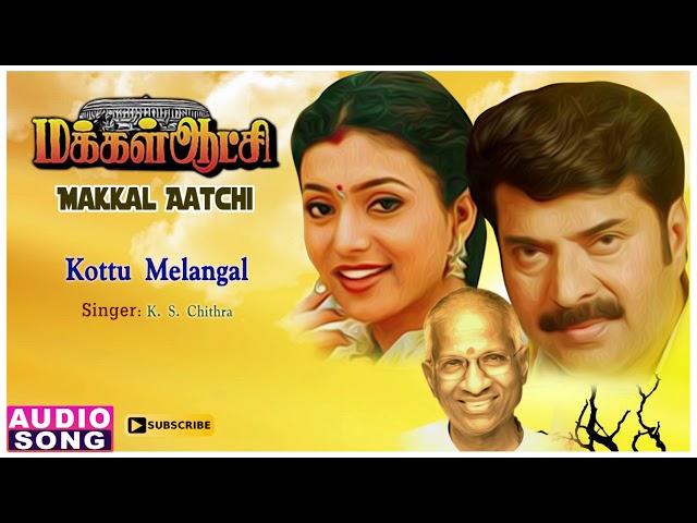 K S Chithra Songs | Kottu Melangal Song | Makkal Aatchi Movie Songs | Mammootty | Roja | Ilayaraja