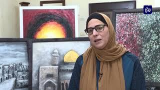 وفاء الأدهمي.. فنانة فلسطينية ترسم التميز والإبداع رغم مشاغل الحياة (15/10/2019)