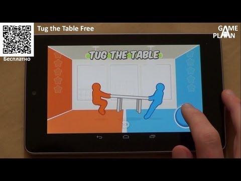 [Android] Game Plan #209 Перетягивание столов
